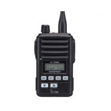 "Marine ""on board"" handheld 457.525-467.575 MHz, 25 kHz, 2W, Vibration alert, Voice Recorderwith BP-227, FA-S27U, MB-98"