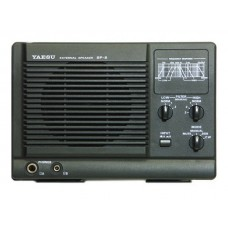 SP-8 External Speaker