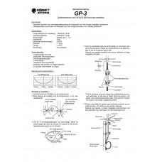 COMET GP 3N